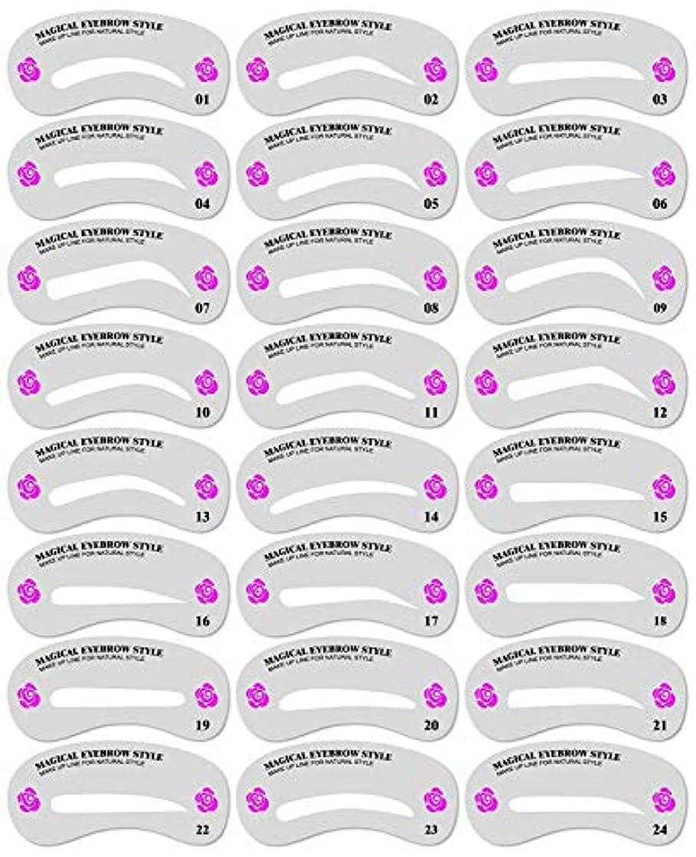 川全能関係Milent 眉毛テンプレート 24枚セット 24パターン メイク アップ アイブローテンプレート メイクアップ美容ツール 眉用ステンシル