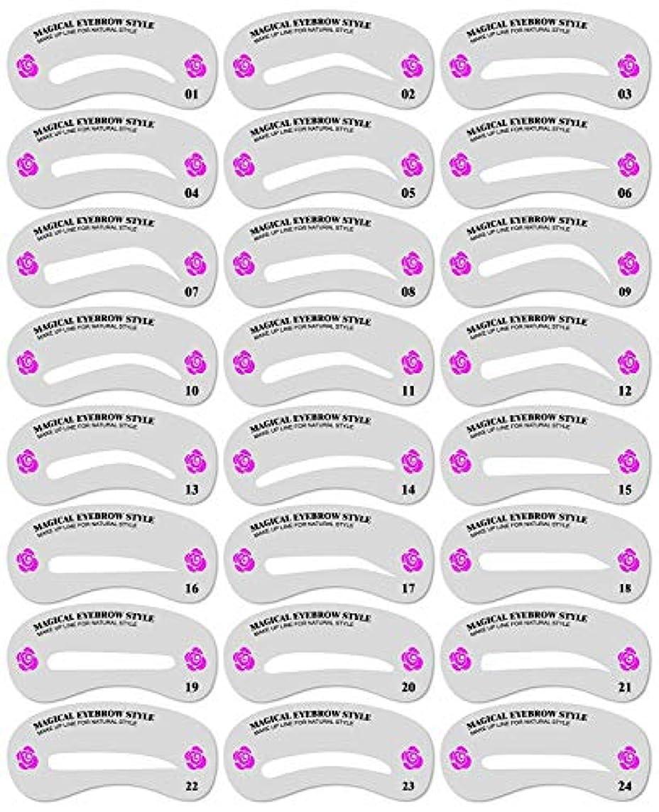 名前を作る準備する請うMilent 眉毛テンプレート 24枚セット 24パターン メイク アップ アイブローテンプレート メイクアップ美容ツール 眉用ステンシル