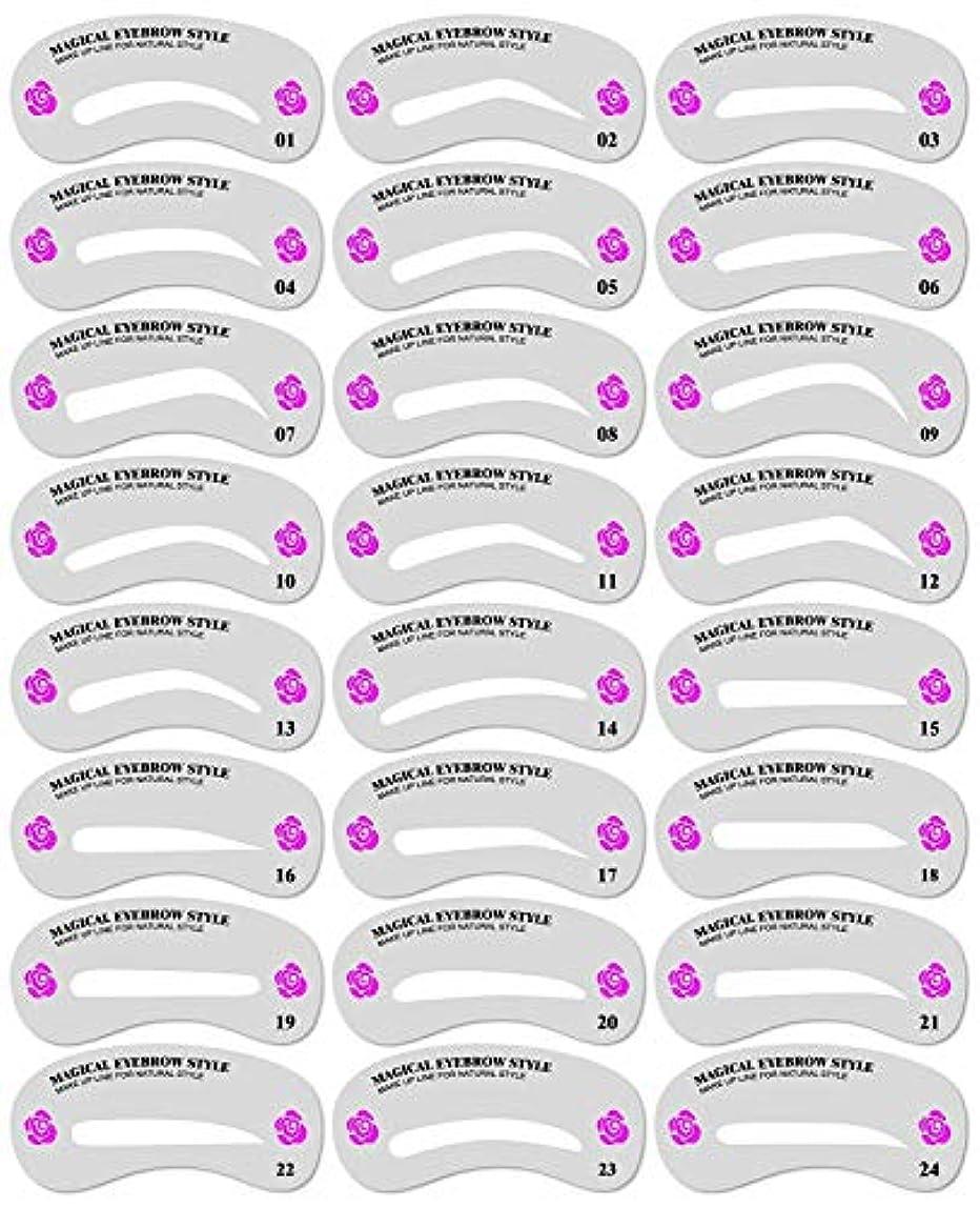 おとうさん私たち自身夕食を作るMilent 眉毛テンプレート 24枚セット 24パターン メイク アップ アイブローテンプレート メイクアップ美容ツール 眉用ステンシル