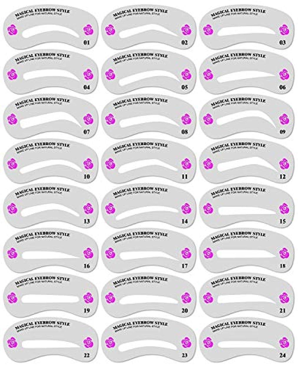 孤独オーストラリア予防接種Milent 眉毛テンプレート 24枚セット 24パターン メイク アップ アイブローテンプレート メイクアップ美容ツール 眉用ステンシル