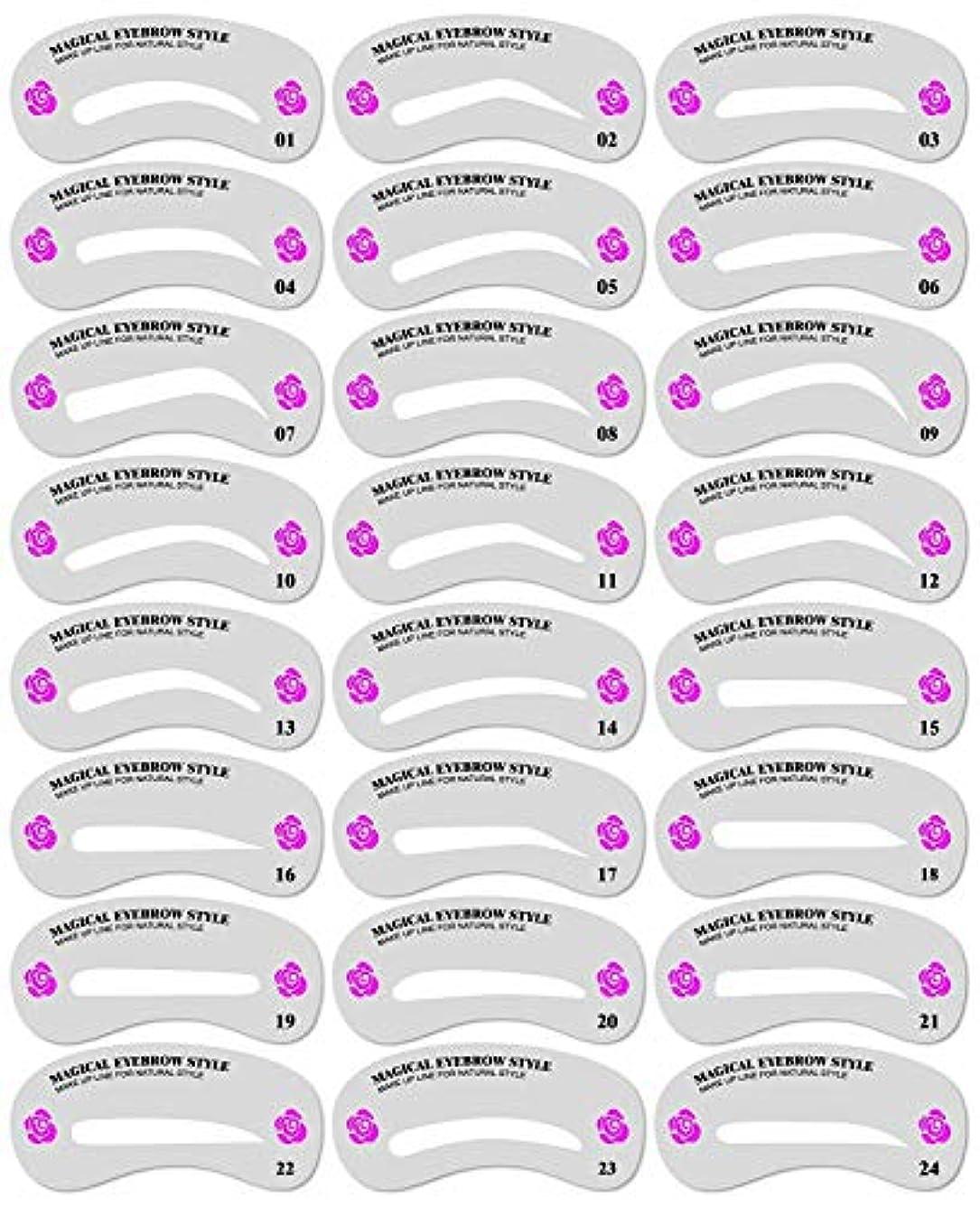 非常に怒っています権限を与える重要性Milent 眉毛テンプレート 24枚セット 24パターン メイク アップ アイブローテンプレート メイクアップ美容ツール 眉用ステンシル