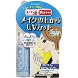 【黒龍堂】プライバシー UVフェイスミスト50 フォープラス SPF50 PA++++ 40ml ×3個セット