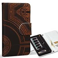 スマコレ ploom TECH プルームテック 専用 レザーケース 手帳型 タバコ ケース カバー 合皮 ケース カバー 収納 プルームケース デザイン 革 クール 模様 エレガント 黒 003833