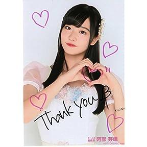 AKB48 チーム8 ライブコレクション ~まとめ出しにもほどがあるっ!~ DVD Blu-ray 生写真 特典 直筆 落書き らくがき 阿部 芽唯
