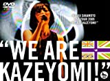 "坂本真綾LIVE TOUR 2009 ""WE ARE KAZEYOMI!"" [DVD] 画像"