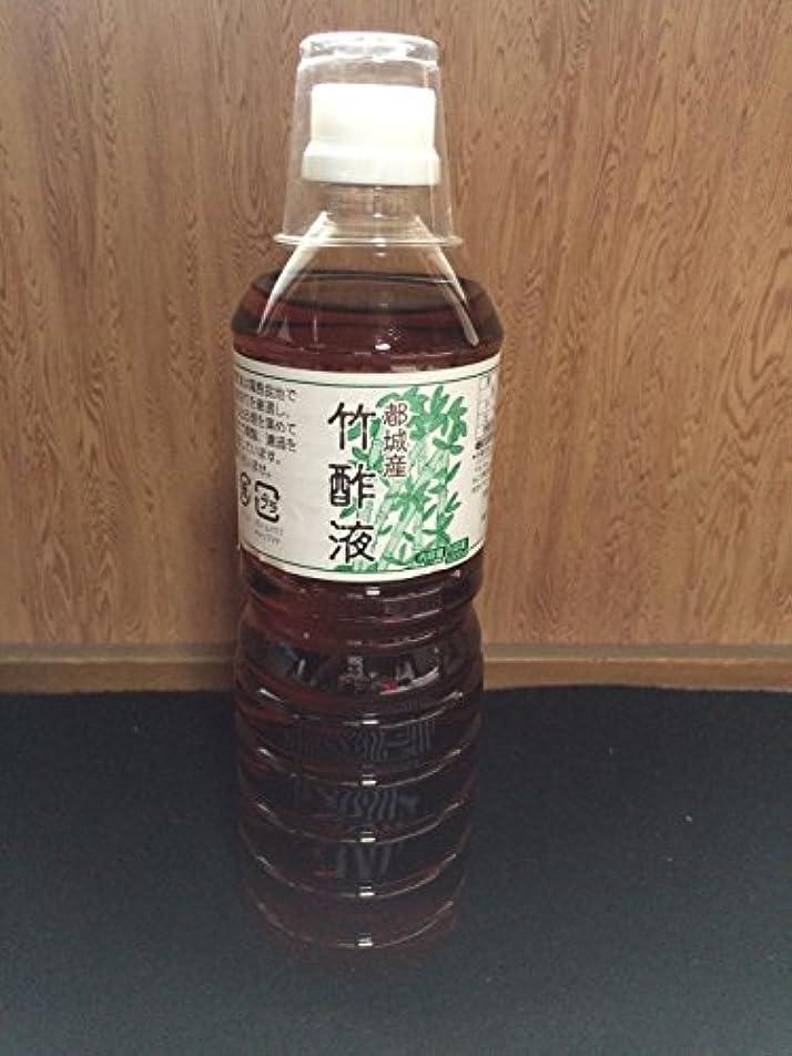 締め切り気づかないメタン竹酢液 お風呂用天然 1L