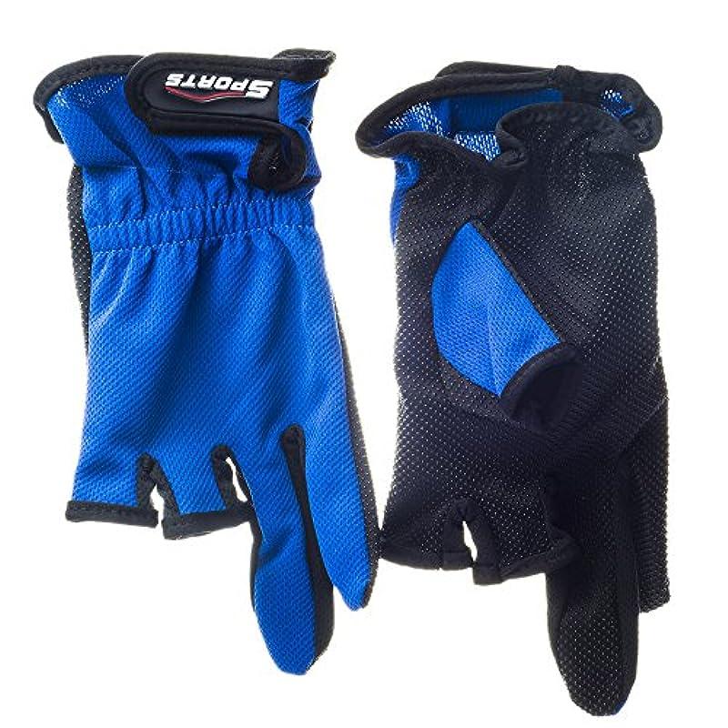 島専門化するスラム街アンチ スリップ快適な釣り釣り手袋/滑り止め手袋アウトドア スポーツ 3ローカット手袋