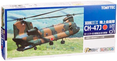 技MIX 航空機シリーズ CH-47 HC01