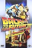 バック・トゥ・ザ・フューチャー PART3[DVD]