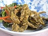 牛たん炭焼利久 南蛮味噌 (90g)
