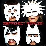漆黒の扉♪流田ProjectのCDジャケット