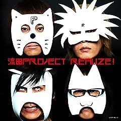 流田Project「漆黒の扉」のCDジャケット