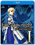 Fate/stay night TV reproduction I[Blu-ray/ブルーレイ]
