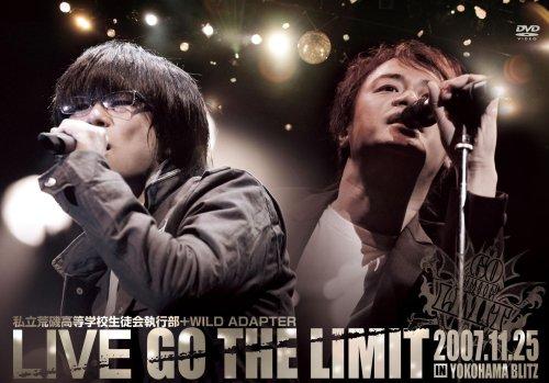 私立荒磯高等学校生徒会執行部+WILD ADAPTER LIVE DVD「Go the Limit」