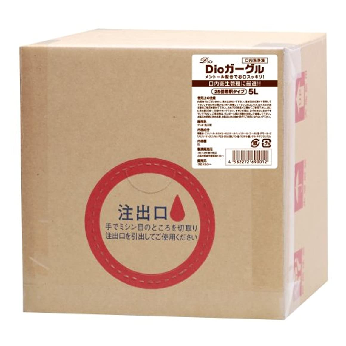 潮蜂キュービック【業務用】 Dioガーグル 5L