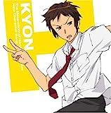 涼宮ハルヒの憂鬱 新キャラクターソング Vol.5 キョン(ホモ・サピエンス・ラプソディ/だがそれだけじゃない)
