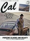 Cal(キャル) vol.9 2016年 05 月号 [雑誌]: GoodsPress 増刊