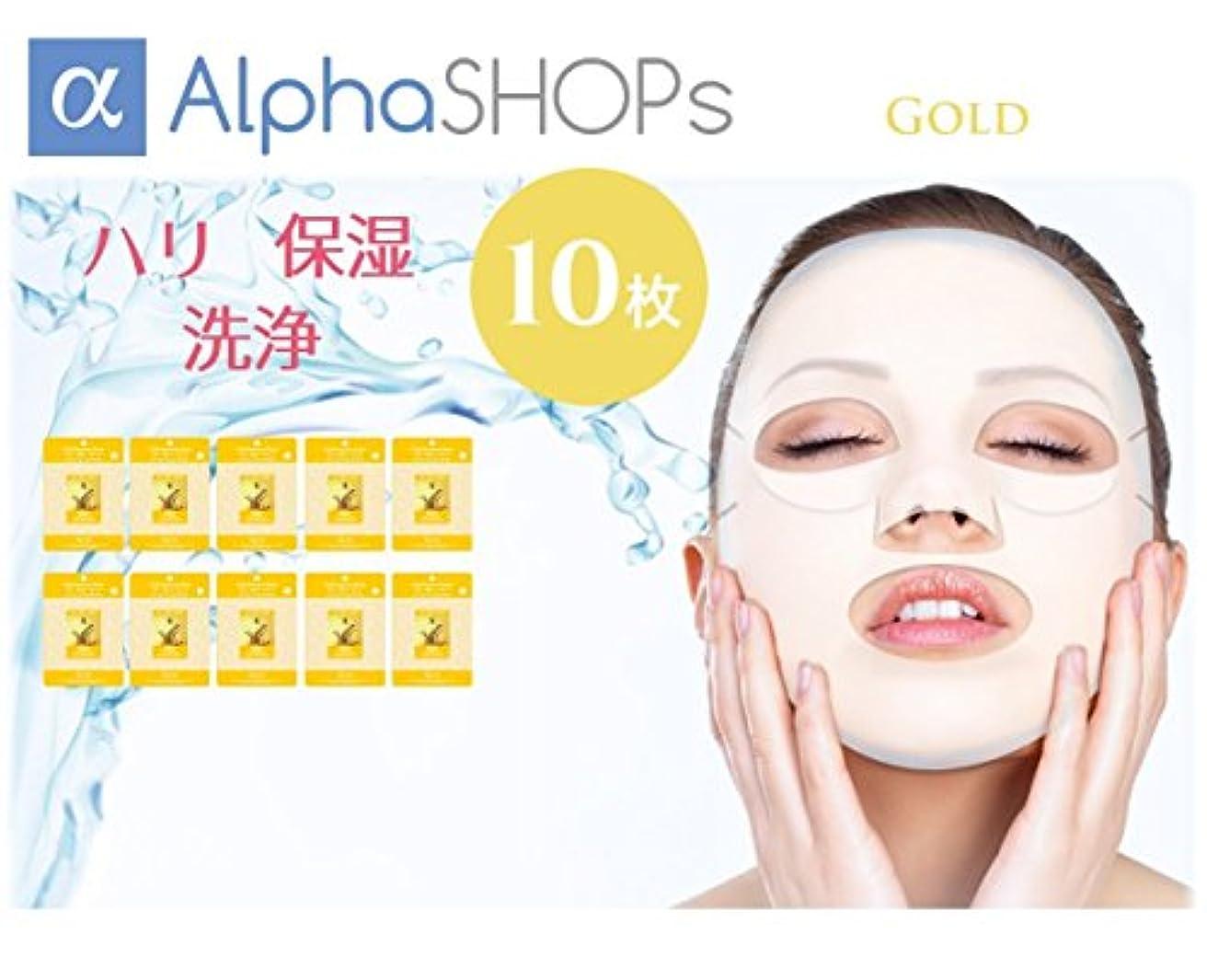 腐った穿孔する存在フェイスパック ゴールド(金) 韓国コスメ MIJIN(ミジン)コスメ 口コミ ランキングNo1 おすすめ エッセンス シートマスク 10枚