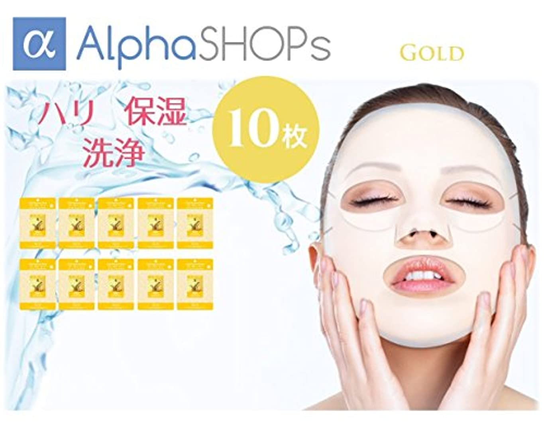 溶ける該当する起きるフェイスパック ゴールド(金) 韓国コスメ MIJIN(ミジン)コスメ 口コミ ランキングNo1 おすすめ エッセンス シートマスク 10枚