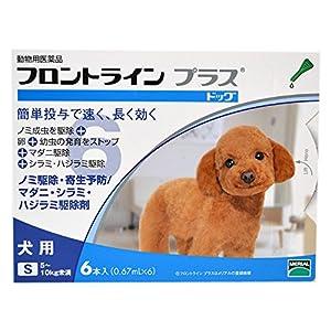 メリアル フロントライン プラス ドッグ S 10kg未満 6ピペット (動物用医薬品)