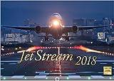 ジェットストリーム 2018年 カレンダー 壁掛け C-4 (使用サイズ 594×420mm)