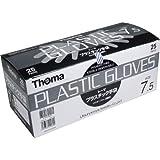 パウダーフリー手袋 1双毎に滅菌包装、衛生的 便利 トーマ プラスチック手袋 パウダーフリー滅菌済 25双入 サイズ7.5【5個セット】