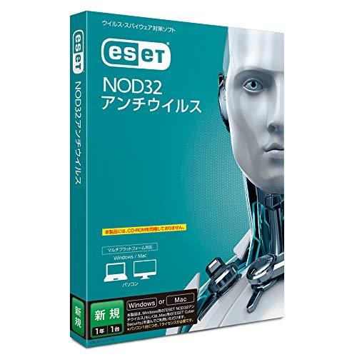 キヤノン ESET NOD32アンチウイルス CMJ-ND12-001