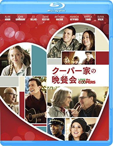 クーパー家の晩餐会[Blu-ray/ブルーレイ]
