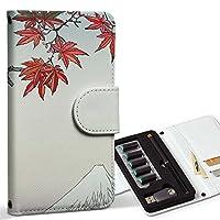 スマコレ ploom TECH プルームテック 専用 レザーケース 手帳型 タバコ ケース カバー 合皮 ケース カバー 収納 プルームケース デザイン 革 日本語・和柄 和風 和柄 浮世絵 紅葉 007438