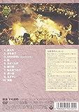 松山千春DVDコレクションVol.2 「旅立ち」 画像