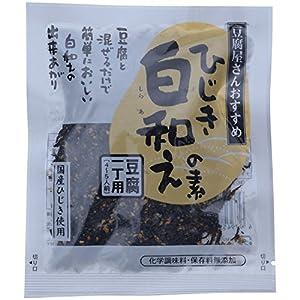 豆腐屋のひじき白和えの素 60g