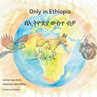 Only in Ethiopia in English and Amharic