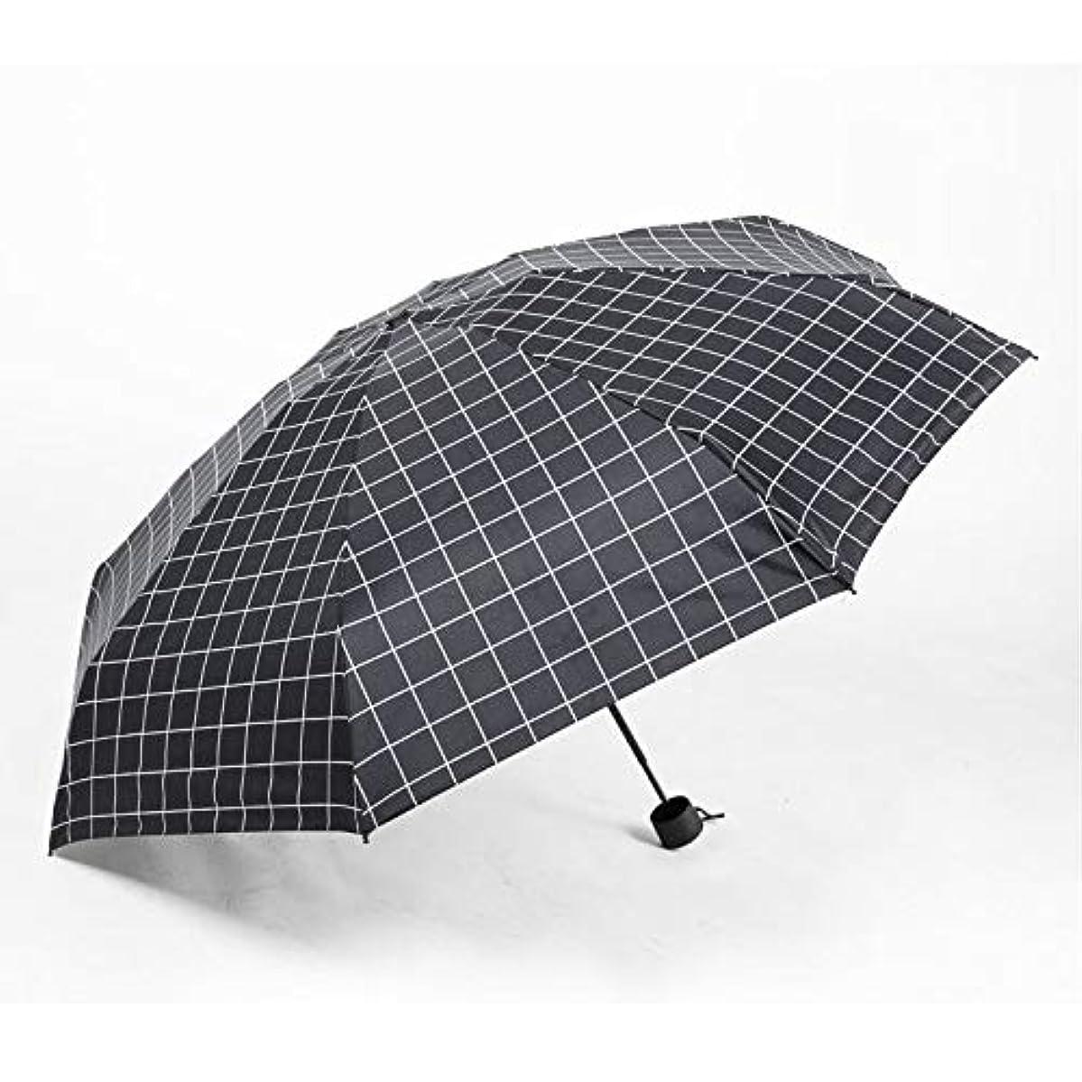 閲覧するガードゴミ箱を空にするHAPPY HOME 5つ折り傘8骨は防風傘黒プラスチック日焼け止めUV傘ミニ日傘
