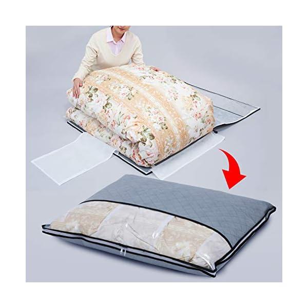 アストロ 羽毛布団 収納袋 シングル用 グレー...の紹介画像2