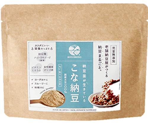 【こな納豆 / 匂い粘りひかえめ】納豆菌が生きている!小さじ1杯でいつもの食事がバランス栄養食に(納豆粉末100%・完全無添加) (50g)
