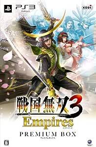 戦国無双3 Empires プレミアムBOX - PS3