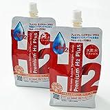 H2Plus 水素水 (充填時2.2ppm) 高濃度 水素が逃げない独自アルミパウチ容器 500ml (10本セット)