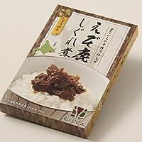 鹿肉 しぐれ煮 生姜味【北海道産エゾシカ肉】