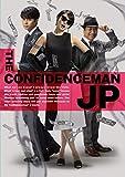 コンフィデンスマンJP ロマンス編 豪華版Blu-ray[PCXC-50151][Blu-ray/ブルーレイ]