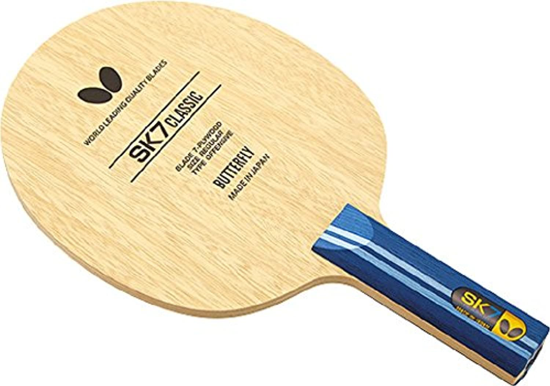 バタフライ(Butterfly) 卓球 ラケット SK7クラシック シェークハンド 攻撃用