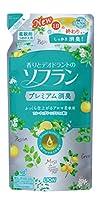 香りとデオドラントのソフラン 柔軟剤 プレミアム消臭 フルーティグリーンアロマの香り 詰替用 480ml