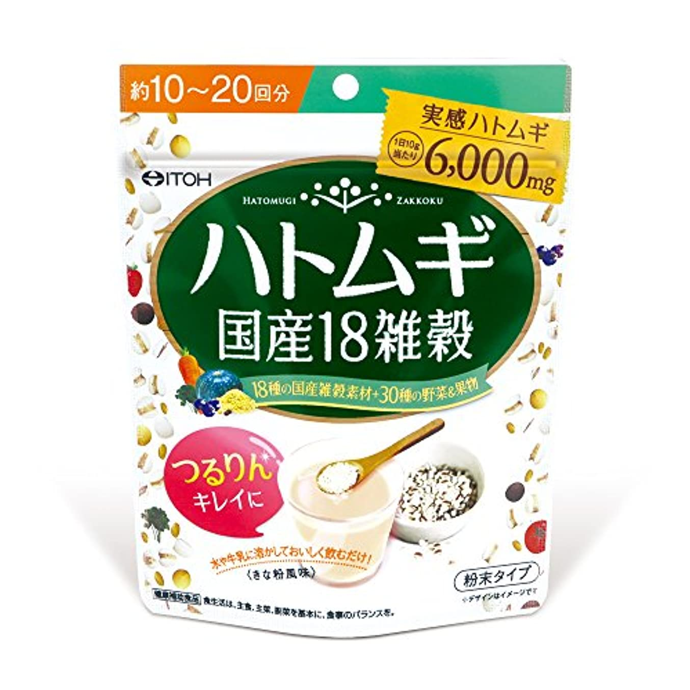 詐欺有望健康的井藤漢方製薬 ハトムギ国産18雑穀 100g