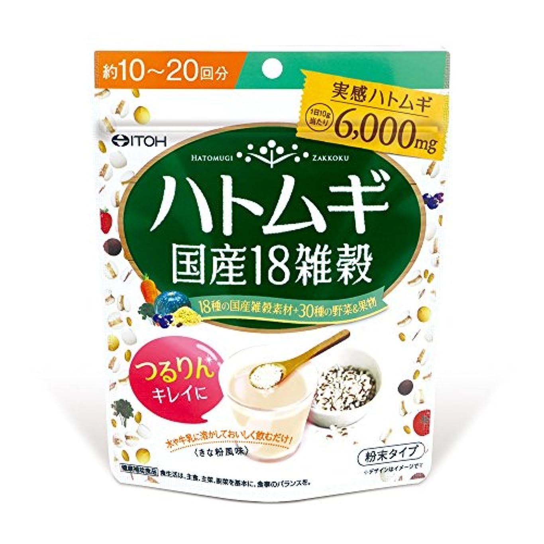 ハードウェアバージン数学者井藤漢方製薬 ハトムギ国産18雑穀 100g