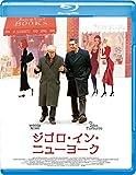ジゴロ・イン・ニューヨーク[Blu-ray/ブルーレイ]