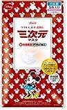コーワ 三次元マスク ミニーマウス(小さめ)5枚入りx10個セット(50枚)