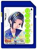 リンコのココロ (初回特典:ゲーム内パスワード パッケージ内に記載) 画像