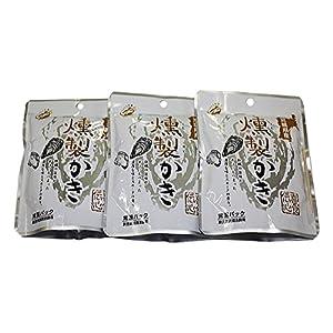 燻製かき 35g×3袋