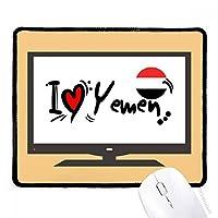私はイエメン語フラグラブ・ハートのイラストが好きです マウスパッド・ノンスリップゴムパッドのゲーム事務所