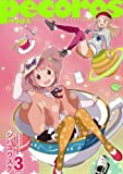 ペコロス (3)(完) (ビッグガンガンコミックス)
