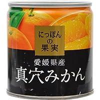 KK にっぽんの果実 真穴みかん 190g